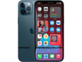 new-in-box-apple-iphone-12-pro-max-and-others-small-0